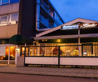 Foto van 't Goude Gemaal in Den Haag