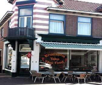 Foto van Krua Surin in Zandvoort