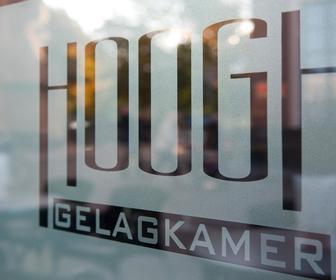 Foto van Gelagkamer Hoogh in Zwolle
