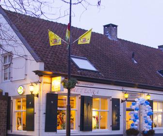 Foto van Meteora in Sint-Oedenrode