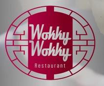 Photograph of Wokky Wokky located in Musselkanaal