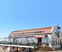Foto van Bistro d'Ouwe Helling in Volendam