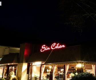 Foto van Sin Chen in Zeddam