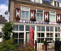 Foto van Landzigt in Noordwijkerhout