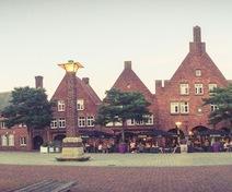 Foto van 't Slot in Waalwijk