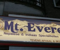 Foto van Mt. Everest in Amsterdam
