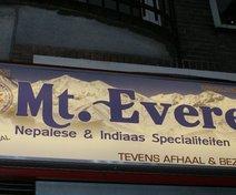Foto van Mt. Everest in Amsterdam