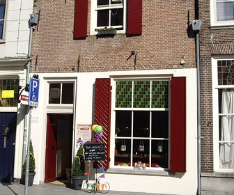 Foto van La Cubanita in Den Bosch