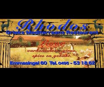 Foto van Rhodos in Weert