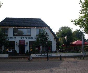 Foto van Restaurant De Bonte Koe in Garderen