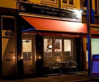 Foto van Restaurant Kabul in Breda