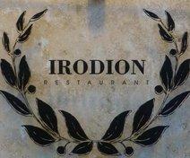 Foto van Irodion in Zaandam