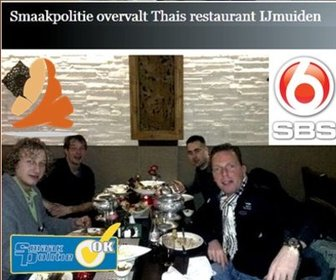 Foto van Siam in IJmuiden