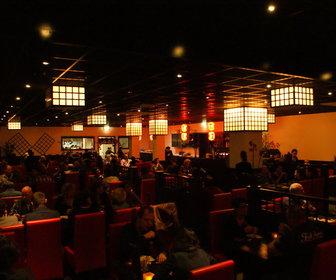 Foto van Nagoya in Bladel