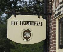 Foto van Het Tramlokaal in Meppen