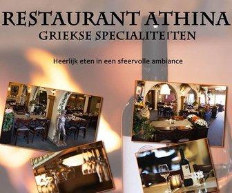Foto van Athina in Emmen