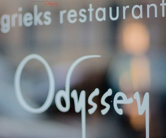 Foto van Odyssey II in Geldermalsen