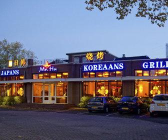 Foto van Mr. Hu in Enschede