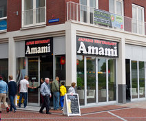 Photo of Amami in Spijkenisse