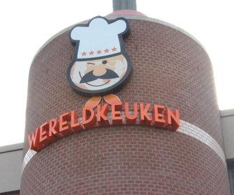 Foto van Wereldkeuken Triavium in Nijmegen