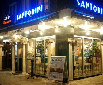 Foto van Santorini in Waalwijk
