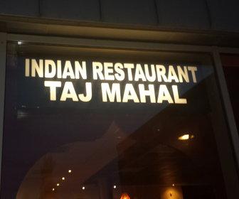 Foto van Taj Mahal in Almere