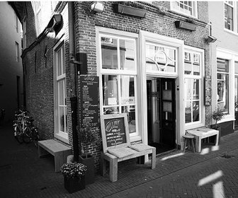 Foto van Vrielink in Den Bosch