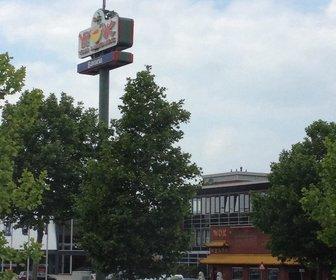 Foto van De Wok Van Limburg in Geleen