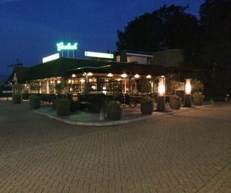 Foto van De Poort van Twente in Rijssen