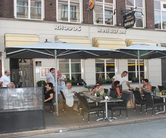 Foto van Rhodos in Den Bosch