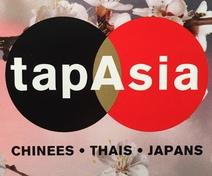 Foto van TapAsia in Ede