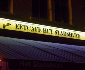 Foto van Het Stadshuys in Tilburg