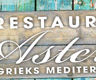 Foto van Asteria in Boekel