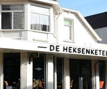 Photograph of De Heksenketel located in Ede