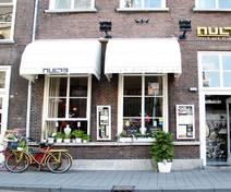 Foto van Nul73 in Den Bosch