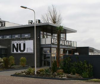 Foto van Mauritshoeve in Bilthoven
