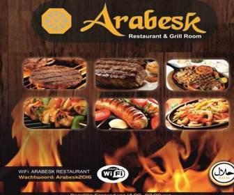 Foto van Arabesk Restaurant in Naaldwijk