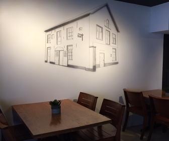 Foto van Het Poorthuis in Wageningen