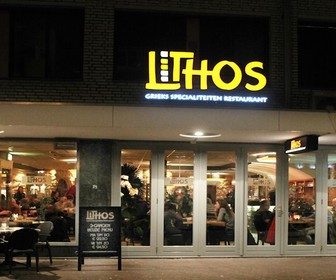 Foto van Lithos in Eindhoven