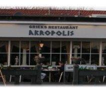 Foto van Akropolis in Tiel