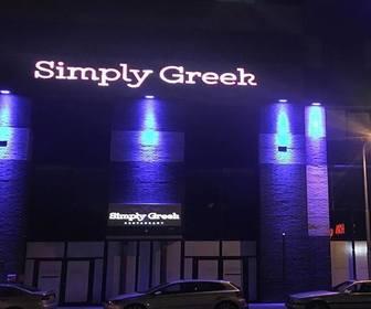 Foto van Simply Greek in Kerkrade