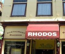 Foto van Rhodos in Gouda