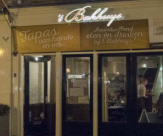 Foto van Brasserie 't Bakhuys in Gouda