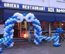 Foto van Rhodos in Arnhem