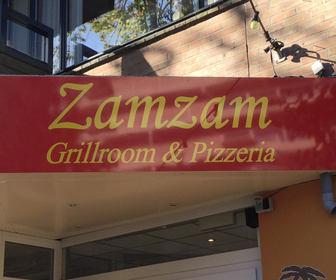 Foto van Zamzam in Emmen