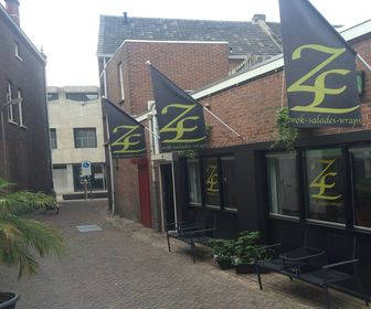 Foto van Zowolar in Weert