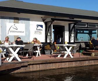 Foto van Bistro 't Stokpaardje in Uitgeest