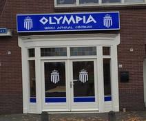 Foto van Afhaalcentrum Olympia in Vlijmen