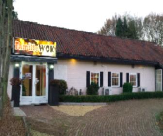 Foto van Familie Wok in Tilburg