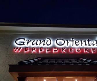Foto van Grand Oriental in Hengelo